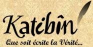 logo katibin