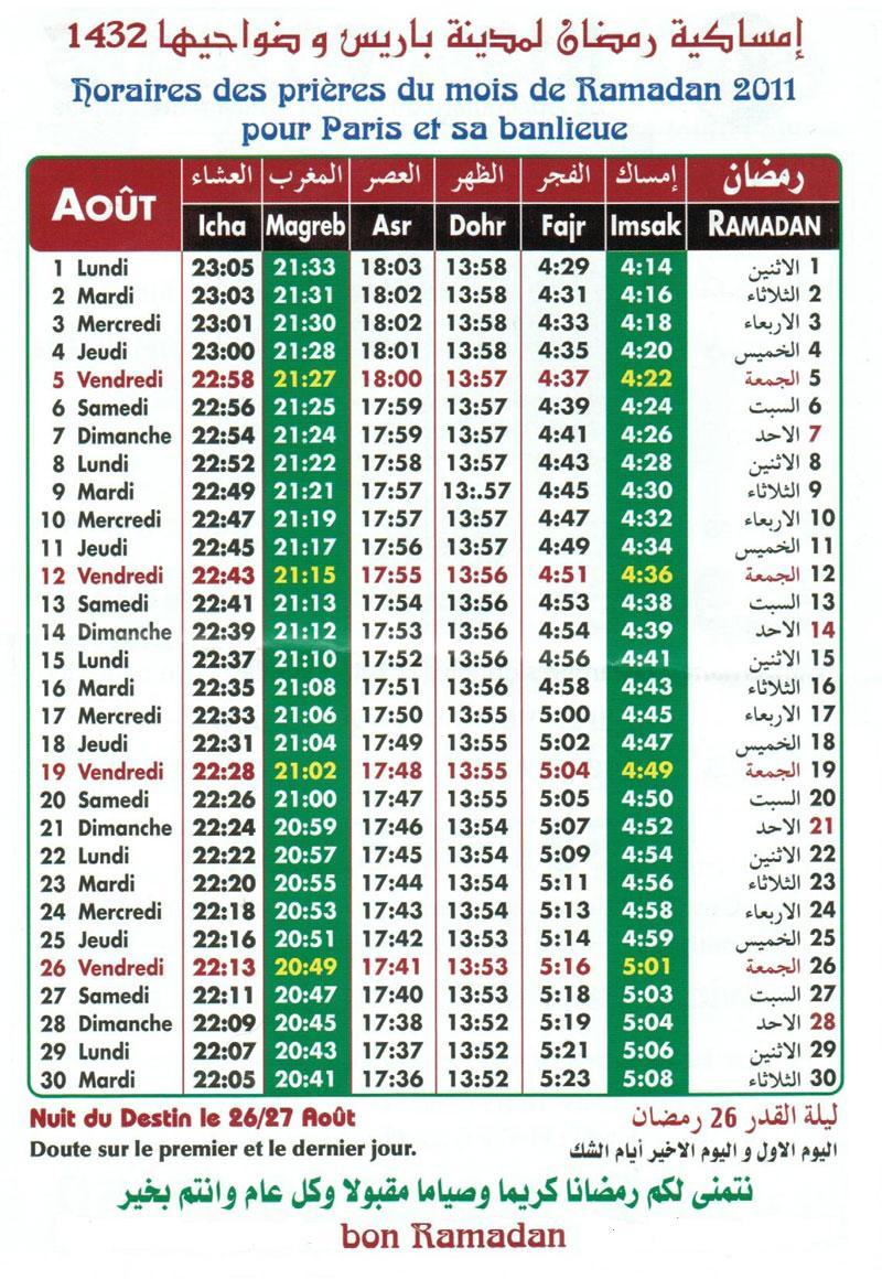 calendrier ramadhan 2011 1432 katib votre quotidien musulman d 39 actualit. Black Bedroom Furniture Sets. Home Design Ideas