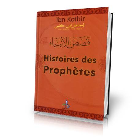 prophete-islam12578092684af8a5745e13712610363684b29e350e549c