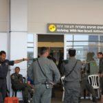aéroport Ben Gourion Tel Aviv