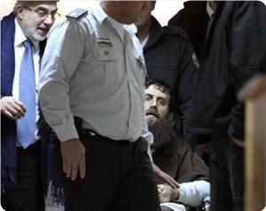 Khader tribunal