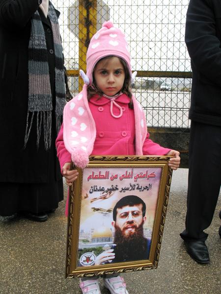 Randa et Ma'Ali -khader adnan