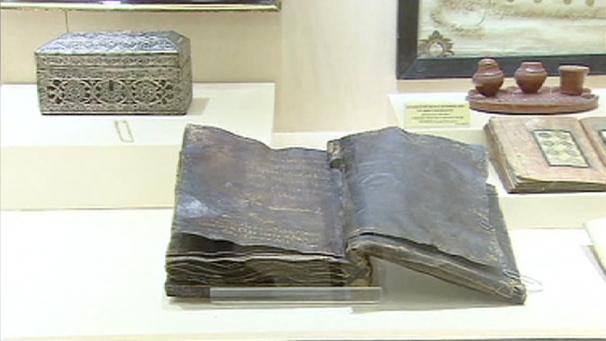 img_606X341_2302-turkey-antique-bible