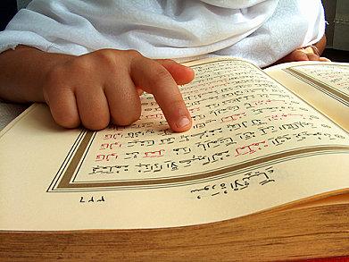 quran-reading
