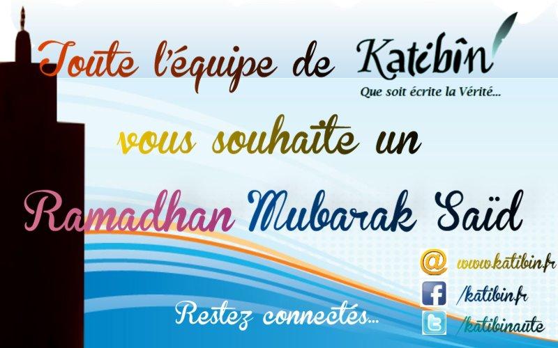 Katîbin - Ramadan Mubarak Sa'id