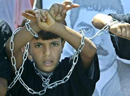 child_chains1