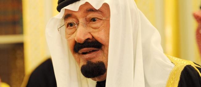 abdallah-arabie-saoudite-275130-jpg_162473