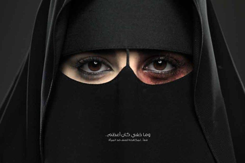 arabie-saoudite-voile-violence-conjugale_scalewidth_961