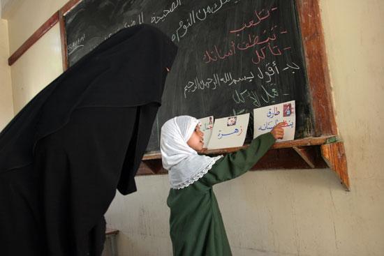 yemen01_550