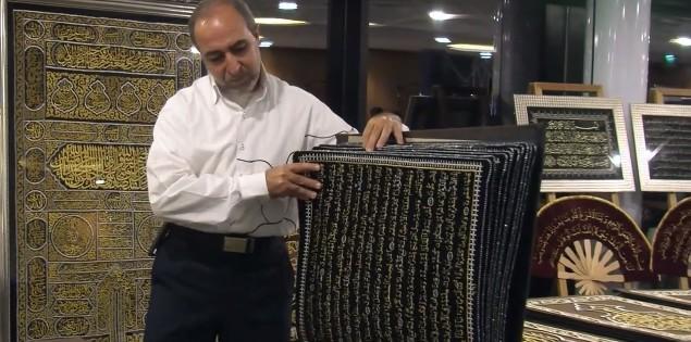 Duba le premier coran brod au monde vaut pr s de 5 for Chambre de commerce francaise a dubai