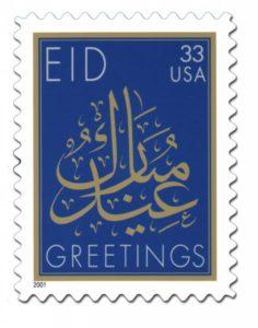 eid-mubarak-usa-2001