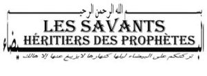La valeur de nos savants