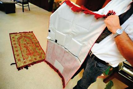 tapis orhtopédique