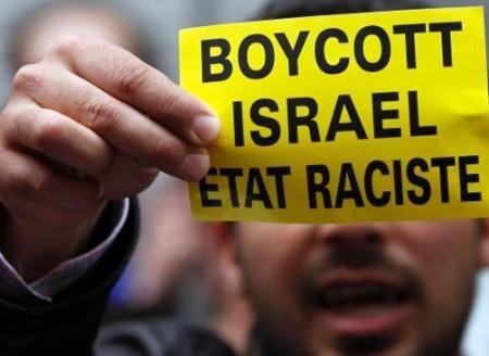 israel raciste