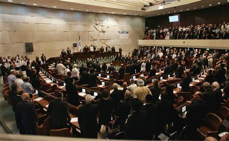VERS UNE PÉNALISATION DE LA NÉGATION D'ISRAËL COMME ETAT JUIF