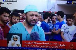 Zouhair Lahna, médecin franco-marocain portant secours aux Gazaouis