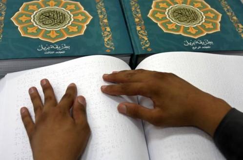 Coran pour aveugle