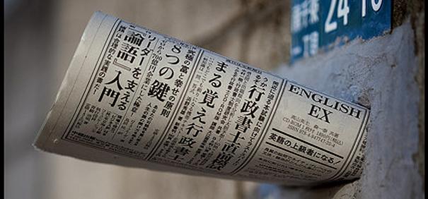 journal-japonais-excuses