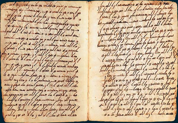 Les plus anciens manuscrits du Coran 098