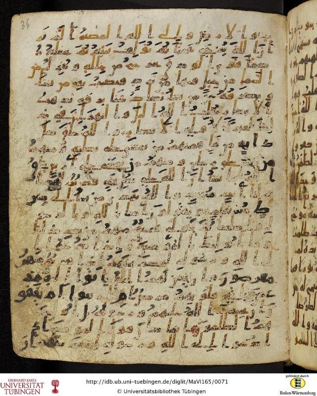 Les plus anciens manuscrits du Coran Coran_ancien_Allemagne_devoile_chercheurs_Coranica