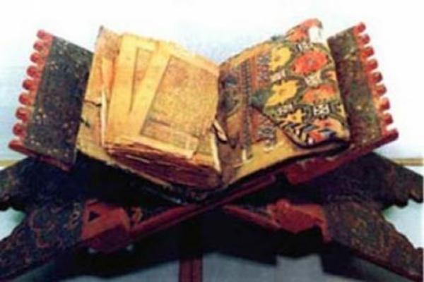 Les plus anciens manuscrits du Coran Ancien-coran1