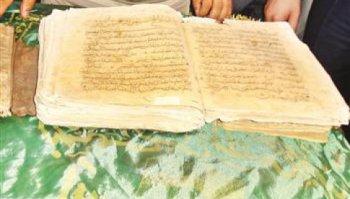 Les plus anciens manuscrits du Coran Coran_4-eb51f1