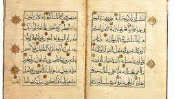 Les plus anciens manuscrits du Coran Images_20
