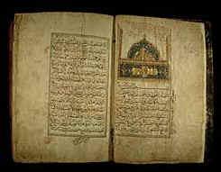 Les plus anciens manuscrits du Coran Sanamanuscripts