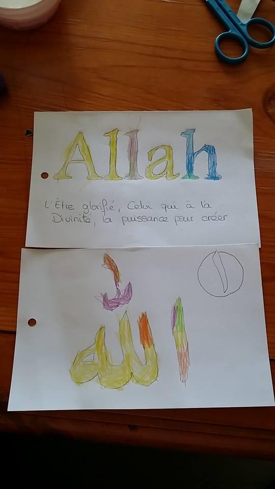 Nom Allah Ramadan
