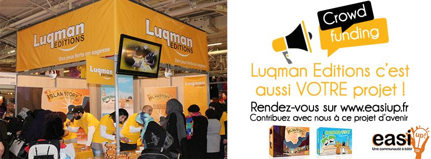 luqman edition easi up