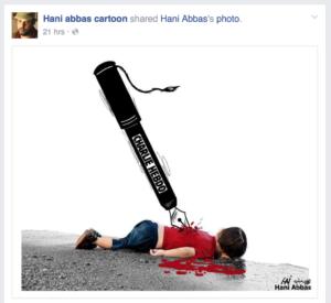 Aylan : un dessinateur palestinien répond à Charlie Hebdo avec la plus grande classe