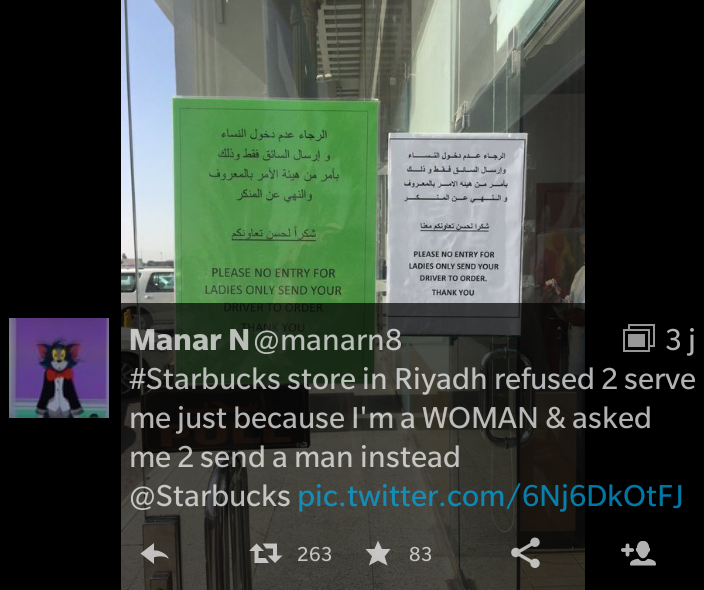 En Arabie Saoudite, les femmes sont interdites chez Starbucks