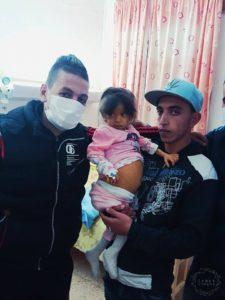 [VIDÉO] - Mobilisation : 5 jours pour sauver Bouchra !