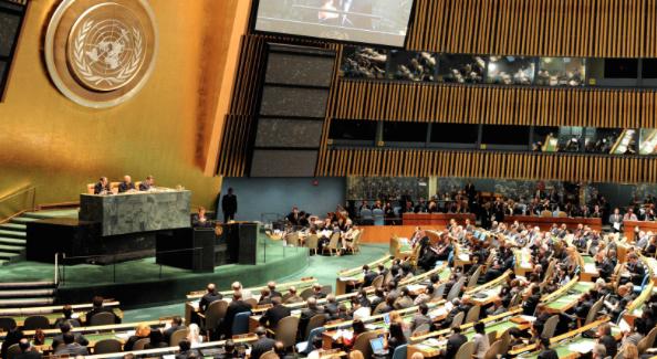 Fin de mandat pour Ban Ki-Moon, l'ONU aura un nouveau Secrétaire général