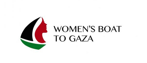 Une nouvelle flottille pour briser le blocus sur la Bande de Gaza