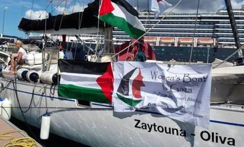Israël est prêt à faire barrage au Bateau des femmes pour Gaza