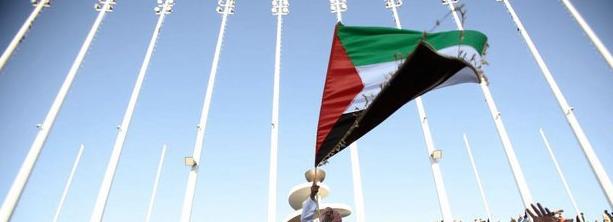 Israël empêche la tenue d'un match de football