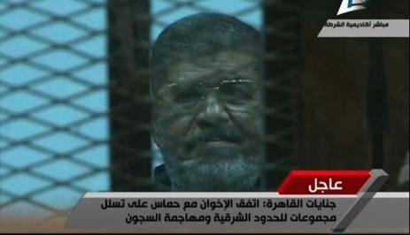 Egypte : Mohamed Morsi échappe à la peine de mort et à la prison à vie