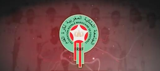 CAN 2017 : le Maroc devra se passer de Younes Belhanda, forfait